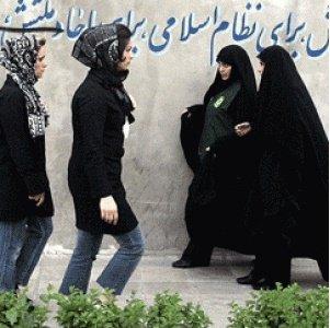 About Iranian dressing